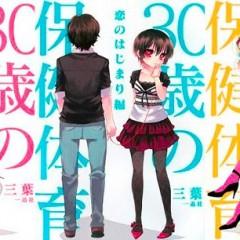 Una guía de sexo en formato manga logra dar el salto al anime