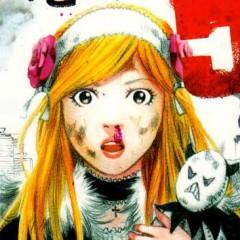 EDT apuesta por el manga adulto: obras completas de Shintaro Kago y Usamaru Furuya entre otros