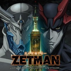 Selecta Visión licencia el anime 'Zetman' de Masakazu Katsura