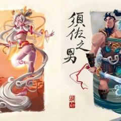 'Leyendas de Cipango' mitos y haikus en un libro de gran belleza visual