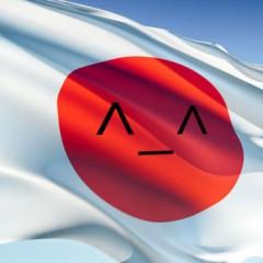 Los vistosos emoticonos japoneses