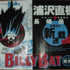 Billy Bat, lo nuevo de Naoki Urasawa