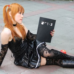 Una Death Note causa histeria en EEUU