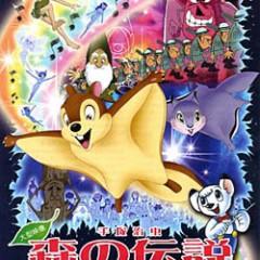 La última película de Osamu Tezuka la completará su hijo