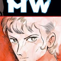 MW de Osamu Tezuka pasará por la gran pantalla