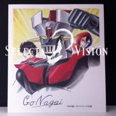 Go Nagai, autor de 'Mazinger Z', sólo firmará autógrafos a los fans que se gasten la pasta en el stand de Selecta Vision y ganen un sorteo… ¡Facilísimo!