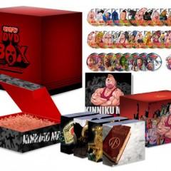 DVD Box de lujo para el anime de Musculman