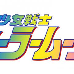 'Sailor Moon' tendrá una nueva adaptación al anime