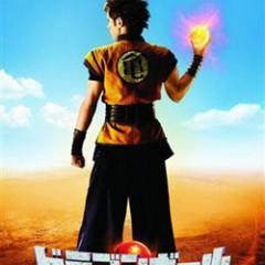 Nuevo teaser póster de Dragon Ball