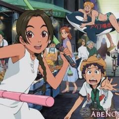Gainax trabaja en un especial de Abenobashi y otro nuevo anime