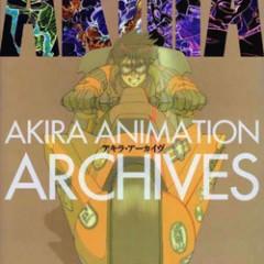 Akira Animation Archives será publicado por Norma el próximo año