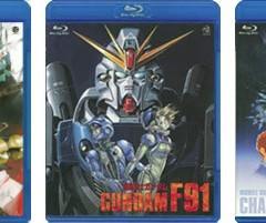 Nuevos animes en Blu-ray a la vista