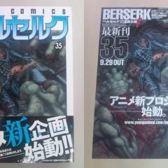 'Berserk' será llevado de nuevo al anime