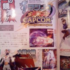 Tatsunoko vs Capcom, videojuegos contra anime
