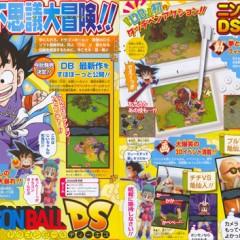 Dragon Ball DS, primeras imágenes