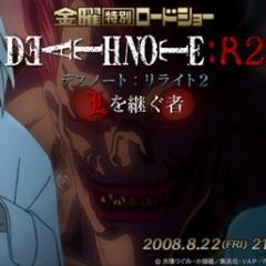 Death Note Rewrite 2: Sucesores de L
