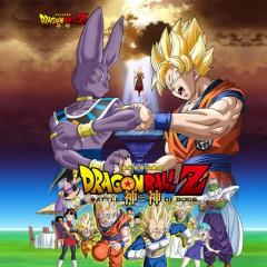 'Dragon Ball Z: Battle of Gods', nuevas aventuras de Goku y compañía para 2013