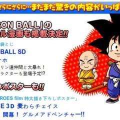 'Dragon Ball SD' ¡confirmadas las nuevas aventuras de Goku!