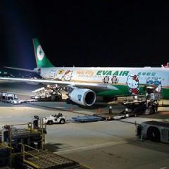 El avión de Hello Kitty de EVA AIR [Frikada de la Semana]