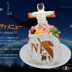 La fiebre por Evangelion llega hasta los restaurantes de Tokio