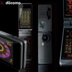 NTT docomo lanzará (en Japón) el teléfono móvil de Evangelion 2.0