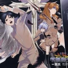 Norma publicará 'Gakuen Datenroku' el segundo shojo de Evangelion [Saló 2009]