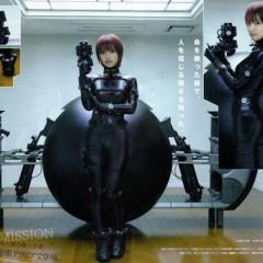 Primeras imagenes de la película de 'Gantz'
