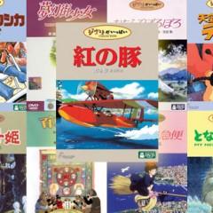 ¡Aurum editará en España las películas de Studio Ghibli!