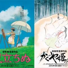 Ghibli anuncia las nuevas películas de Miyazaki y Takahata para 2013