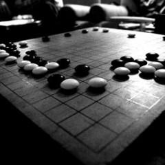GO: Un juego de mesa asiático
