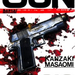 Gun Crisis, pim pam pum sin sentido