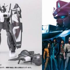 Gundam y Linkin Park, un extraño matrimonio