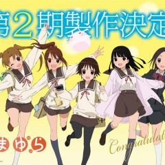 La serie de anime de 'Tamayura' tendrá una segunda temporada