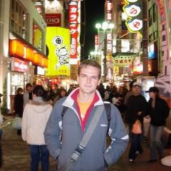 Españoles en Japón: Héctor García (Parte 1)