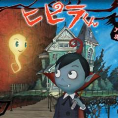 'Hipira-kun' de Otomo tendrá anime