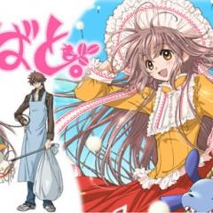 Kobato de CLAMP, nuevos datos y primeras imágenes del anime (TAF'09)