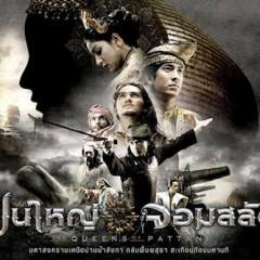 The Queens of Langkasuka: Batallas épicas procedentes de Tailandia
