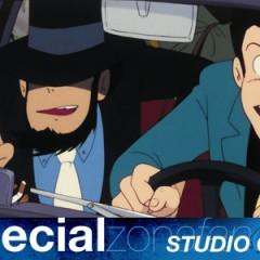 Lupin III: El castillo de Cagliostro [Especial Studio Ghibli]