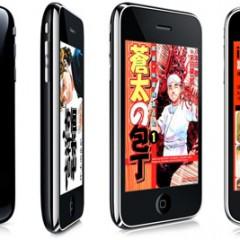 Manganime en tu iPhone, Kodansha se lanza por el teléfono de Apple