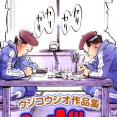 'Mangari Michi', lo nuevo de Naoki Urasawa