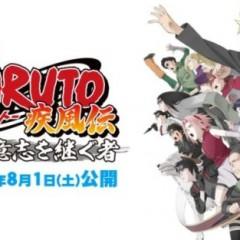 Panini dejará de editar DVD de anime en España