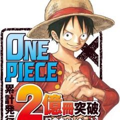 'One Piece Unlimited Cruise', primer tráiler y celebración especial en las revistas de Shueisha