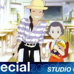 Recuerdos del ayer [Especial Studio Ghibli]