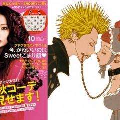 'Paradise Kiss', el manga de Ai Yazawa será llevado al cine