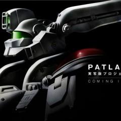 Patlabor tendrá película de imagen real en 2014