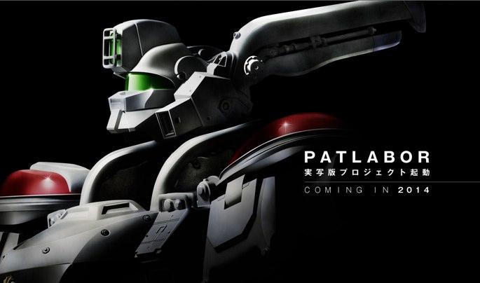 Patlabor 2014