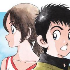 'Q&A' de Mitsuru Adachi: cuando el encanto radica en la sencillez