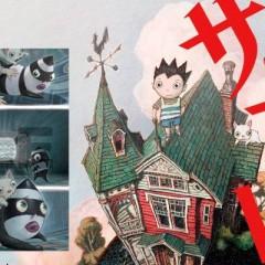 Shinji Kimura publica su primera novela gráfica en solitario tras Hipira con Katsuhiro Otomo