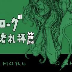 'Seraphim', Mamoru Oshii escribirá una novela del manga inacabado de Satoshi Kon