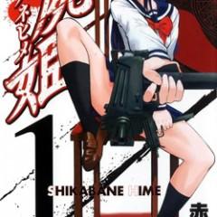 Shikabane Hime, el nuevo anime de Gainax